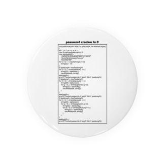 パスワードハッキング(クラッキング):プログラム:C言語:プログラマ:システムエンジニア:ネットワーク Badges