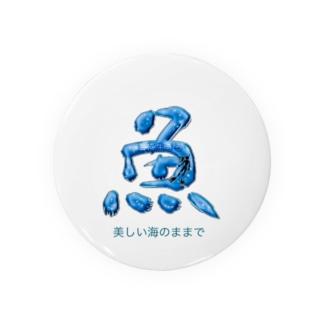 macrocozmy   Badges