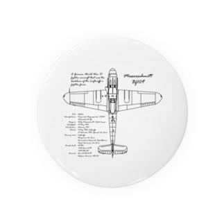 メッサーシュミット:戦闘機:ドイツ軍:ナチス:WW2:第二次世界大戦:太平洋戦争 Badges