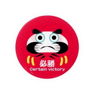 Certain victory だるま  Badges