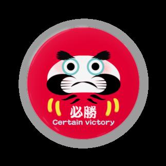 KTSのCertain victory だるま  Badges