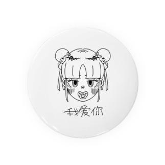 アイニーちゃん (モノクロ) Badges