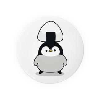 心くばりペンギン / おにぎりver. Badges