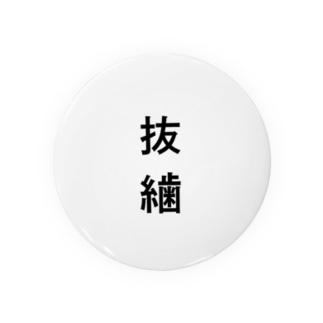 ばっし Badges