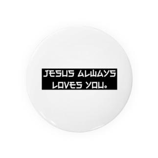 JESUS ALWAYS LOVES YOU. Badges