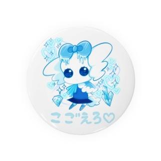 氷の精 Badges