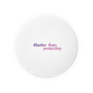 better than yesterday【夕焼け】 Badges