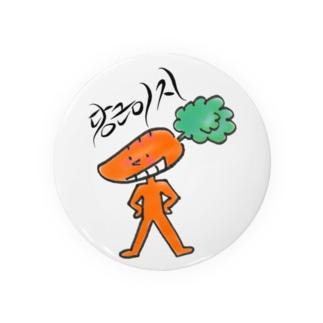 タングン☆ニンジン☆ Badges