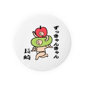 長崎方便グッズ Badges