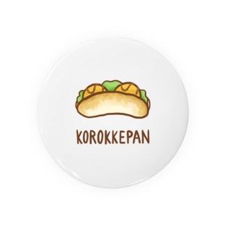 コロッケパン Badges