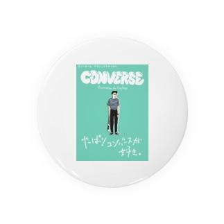 コンバースが好きなシティボーイのためのグッズ Badges