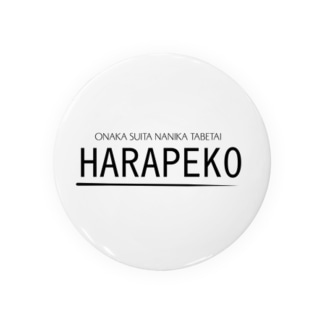Harapeko Badges