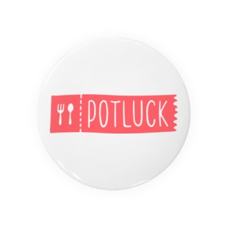 POTLUCK公式ロゴグッズ Badges