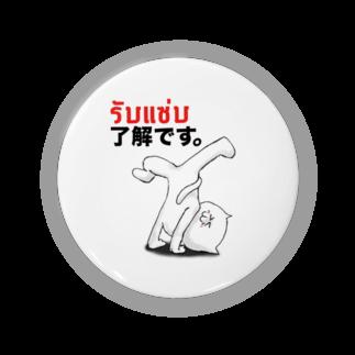 タイ語と日本語表記のグッズ専門店のタイ語と日本語 Badges