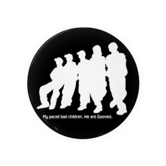 Goonies 影白75mm Badges