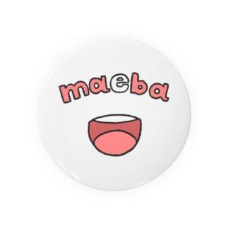 maeba Tin Badge