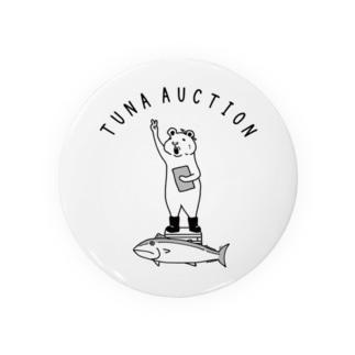 マグロのセリ ハムスター 動物イラストアーチロゴ Badges