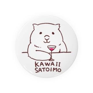Shudow Houseのウォンバット(kawaii satoimo) Badge