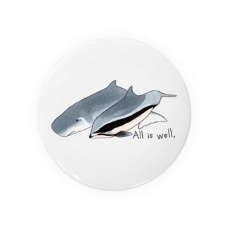鯨類好きマニア向け Badges