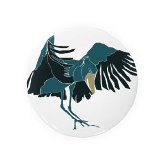 羽ばたくハシビロコウ2 Badges