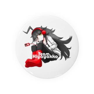 MATTA@チームひややっこ団員の チームひややっこキャラ「まめ氏」with白ロゴ Badges