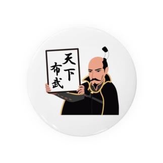 天下布武 Badges
