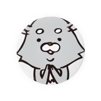 旧ロゴに嫉妬する人狼くん Badges