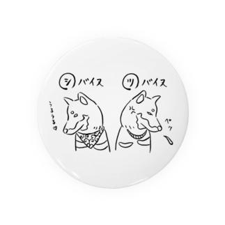 シバイヌツバイヌ線画 Badges
