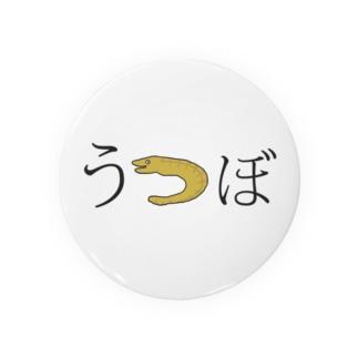 うつぼ Badges