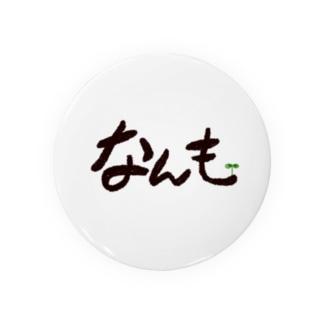 I❤️AKITA ゆる秋田弁グッズ03 Badges