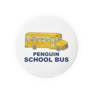 スクールバス(文字あり) Badges