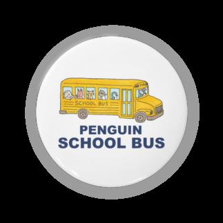 tukuruのペンギンスクールバス Badges