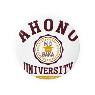 アホの大学 Badges