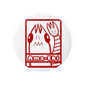 Ama-Ebi 甘海老 Badges