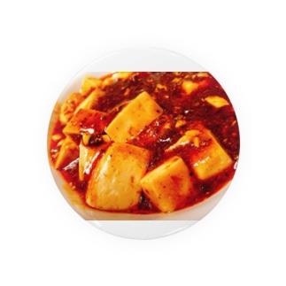 麻婆豆腐 Badges
