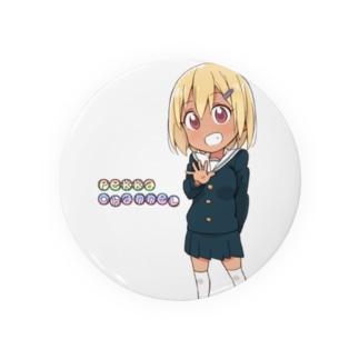 ペッカCh. Badges