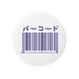 バーコード むらさき Badges