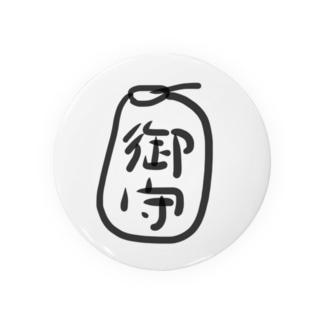 御守 Badges