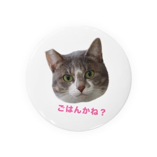 ぽるまま Badges