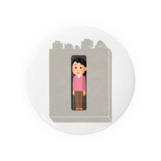 窮屈な世の中 Badges