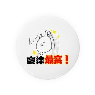 会津最高うさぎ Badges