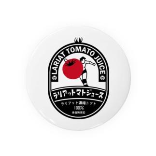 ラリアットマトジュースb Badges