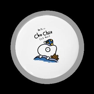 ナチュマライフのトゥッチー(ッコキット) Badges