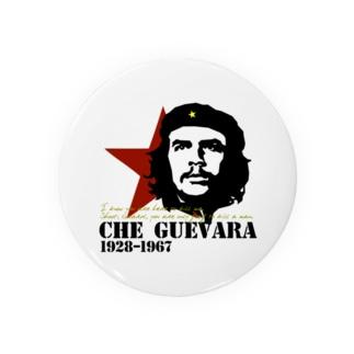 GUEVARA ゲバラ Badges
