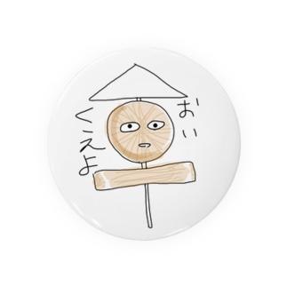おでんの憤慨 Badges