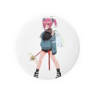 wa2 Badges