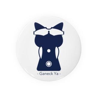 ギャネック屋のロゴ Badges