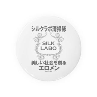 エロメン清掃隊(グレー) Badges
