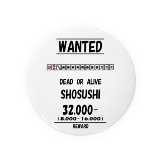 WANTED(小四喜) Badges