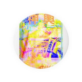 神輿その2 Badges